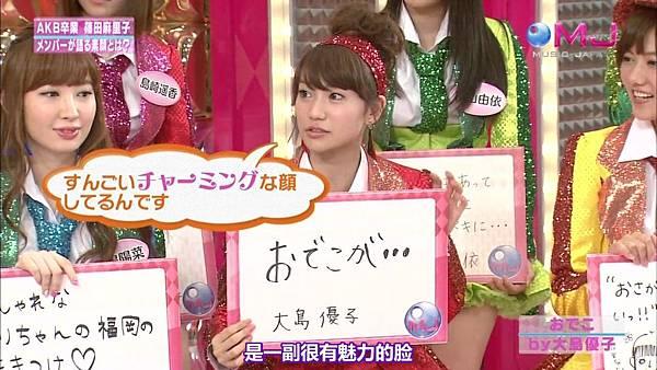 【东京不够热】130711 Music Japan AKB48座谈会—篠田麻里子sp(talk+live)_2013713212925