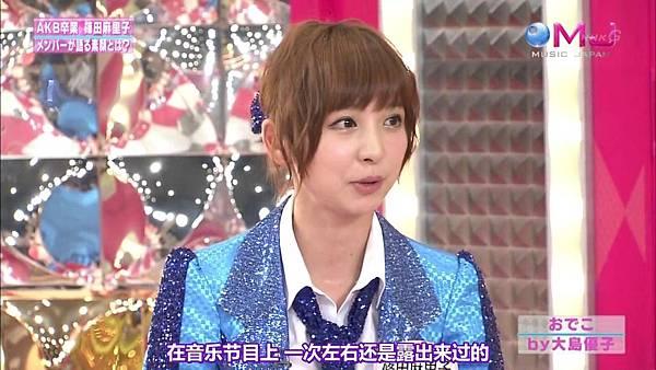 【东京不够热】130711 Music Japan AKB48座谈会—篠田麻里子sp(talk+live)_201371321337