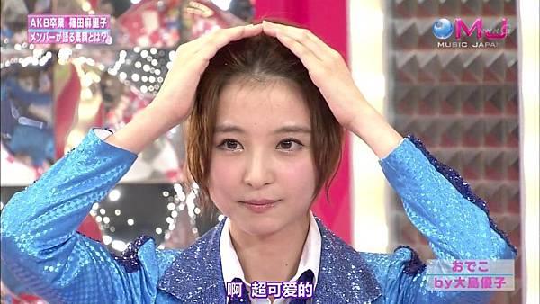 【东京不够热】130711 Music Japan AKB48座谈会—篠田麻里子sp(talk+live)_2013713213841