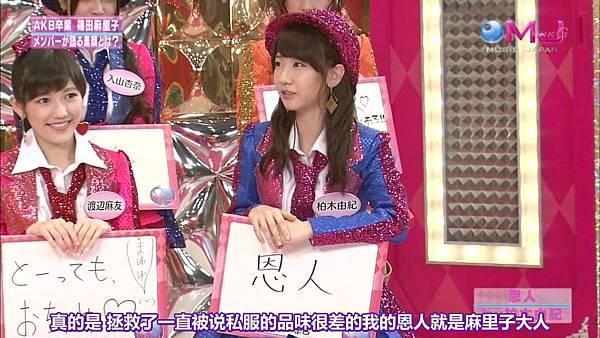 【东京不够热】130711 Music Japan AKB48座谈会—篠田麻里子sp(talk+live)_2013713213930
