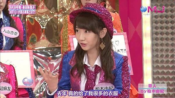【东京不够热】130711 Music Japan AKB48座谈会—篠田麻里子sp(talk+live)_201371321410