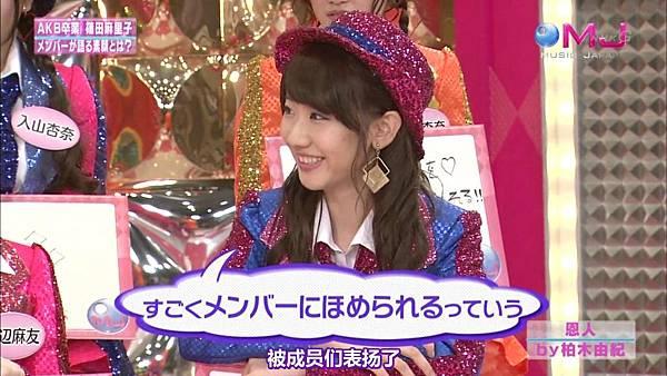 【东京不够热】130711 Music Japan AKB48座谈会—篠田麻里子sp(talk+live)_2013713214117