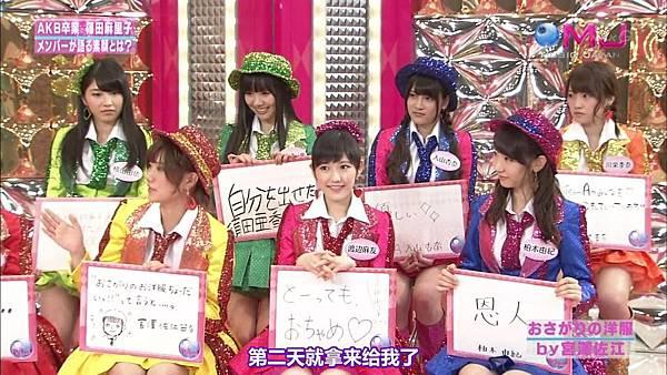 【东京不够热】130711 Music Japan AKB48座谈会—篠田麻里子sp(talk+live)_2013713214240