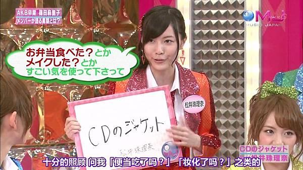 【东京不够热】130711 Music Japan AKB48座谈会—篠田麻里子sp(talk+live)_2013713214651