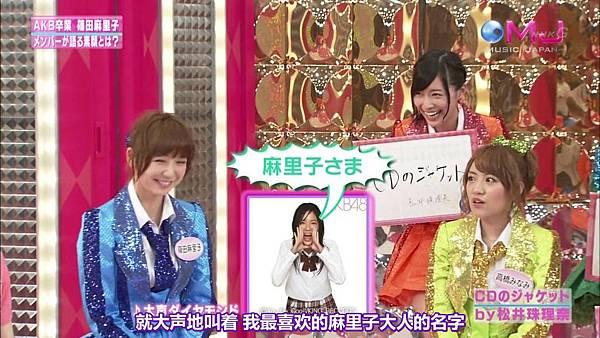【东京不够热】130711 Music Japan AKB48座谈会—篠田麻里子sp(talk+live)_2013713214946