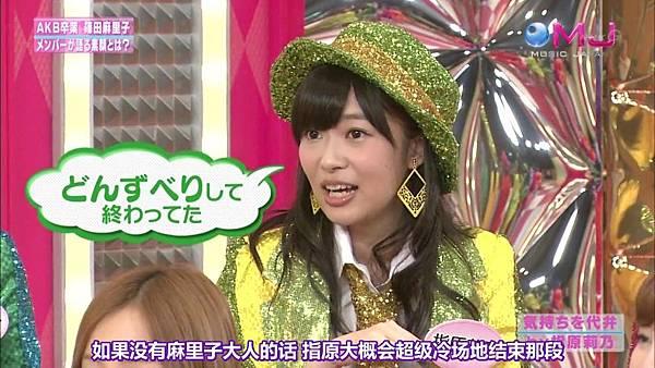 【东京不够热】130711 Music Japan AKB48座谈会—篠田麻里子sp(talk+live)_2013713215212
