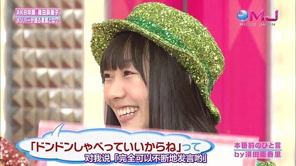 【东京不够热】130711 Music Japan AKB48座谈会—篠田麻里子sp(talk+live)_201371321546