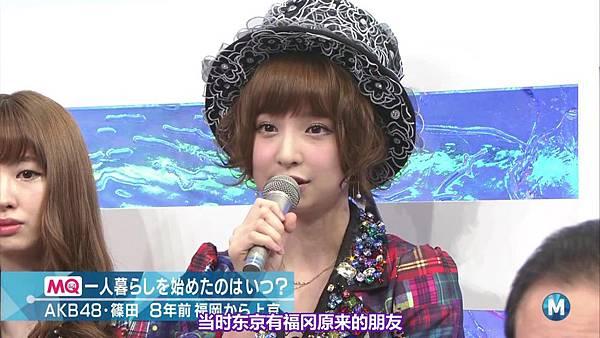 【东京不够热】130712 Music Station 篠田麻里子毕业sp 剪辑版_2013713231443