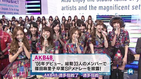 【东京不够热】130712 Music Station 篠田麻里子毕业sp 剪辑版_2013713231334