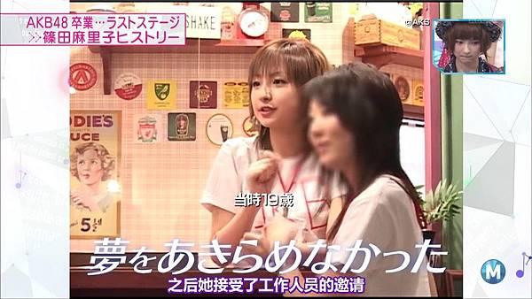 【东京不够热】130712 Music Station 篠田麻里子毕业sp 剪辑版_2013713232223