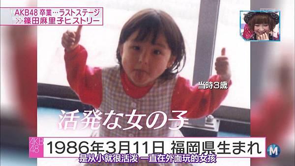 【东京不够热】130712 Music Station 篠田麻里子毕业sp 剪辑版_2013713232152
