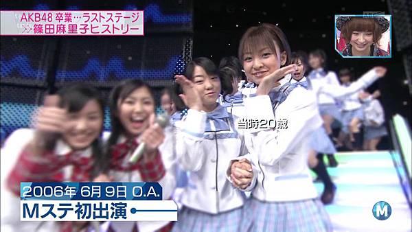 【东京不够热】130712 Music Station 篠田麻里子毕业sp 剪辑版_2013713232842