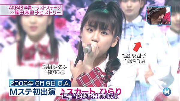 【东京不够热】130712 Music Station 篠田麻里子毕业sp 剪辑版_2013713233025
