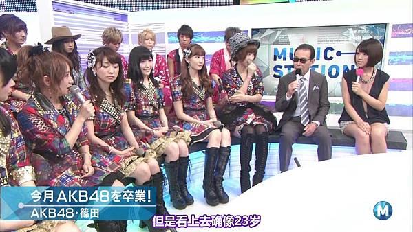 【东京不够热】130712 Music Station 篠田麻里子毕业sp 剪辑版_2013713233755