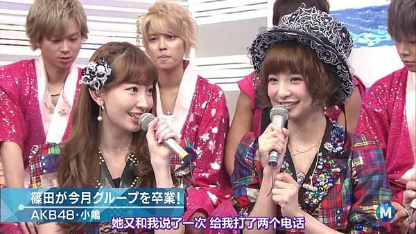 【东京不够热】130712 Music Station 篠田麻里子毕业sp 剪辑版_2013713234138