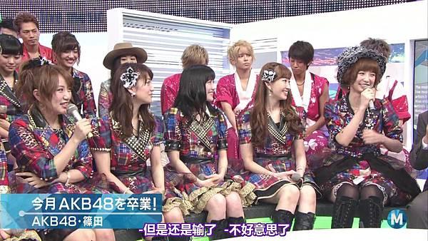 【东京不够热】130712 Music Station 篠田麻里子毕业sp 剪辑版_2013713233810