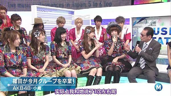 【东京不够热】130712 Music Station 篠田麻里子毕业sp 剪辑版_201371323421