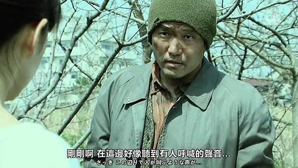 「小野恵令奈字幕組」130523 背心戰士 ep06_2013714171443