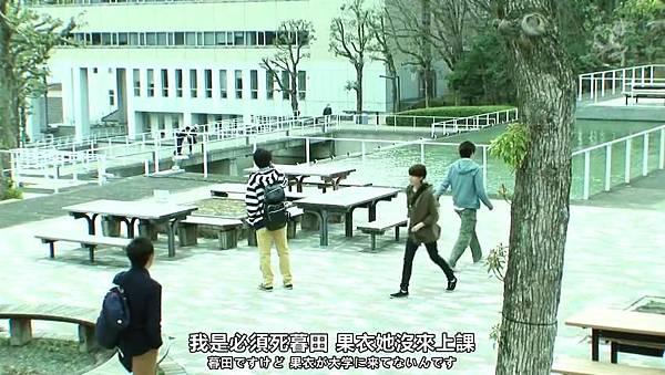 「小野恵令奈字幕組」130523 背心戰士 ep06_2013714171954