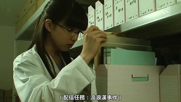 「小野恵令奈字幕組」130523 背心戰士 ep06_2013714183559