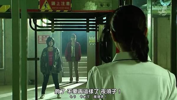 「小野恵令奈字幕組」130523 背心戰士 ep06_2013714184535