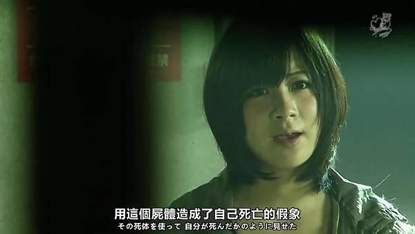 「小野恵令奈字幕組」130523 背心戰士 ep06_2013714184515