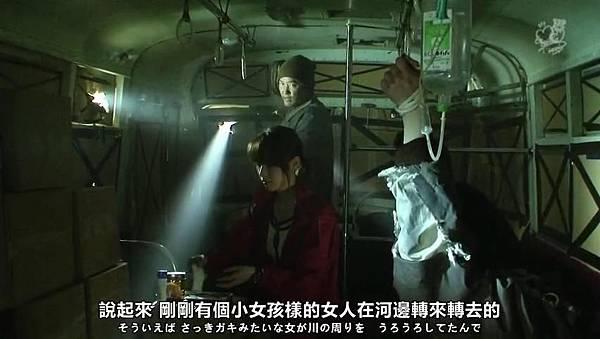 「小野恵令奈字幕組」130523 背心戰士 ep06_2013714181015