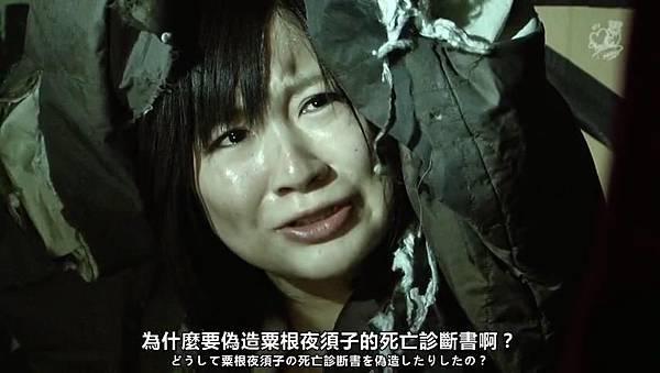 「小野恵令奈字幕組」130523 背心戰士 ep06_2013714182232