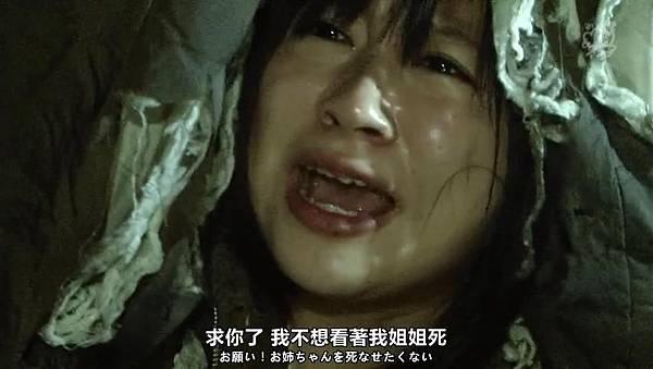 「小野恵令奈字幕組」130523 背心戰士 ep06_2013714182424