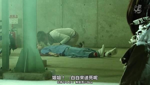 「小野恵令奈字幕組」130523 背心戰士 ep06_2013714184731
