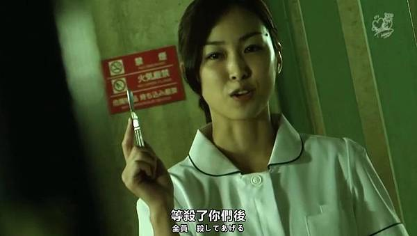 「小野恵令奈字幕組」130523 背心戰士 ep06_2013714184623