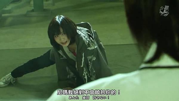 「小野恵令奈字幕組」130523 背心戰士 ep06_2013714184750