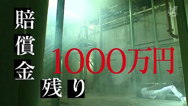 「小野恵令奈字幕組」130523 背心戰士 ep06_2013714184850