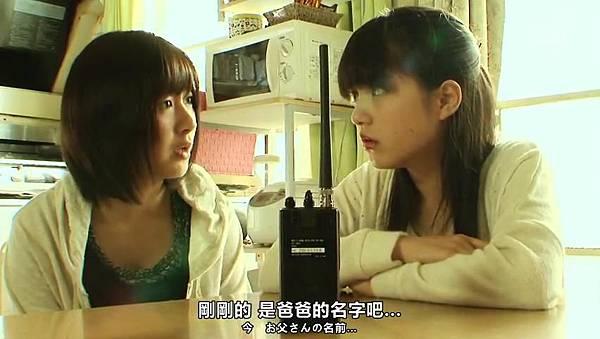 「小野恵令奈字幕組」130523 背心戰士 ep06_2013714195334