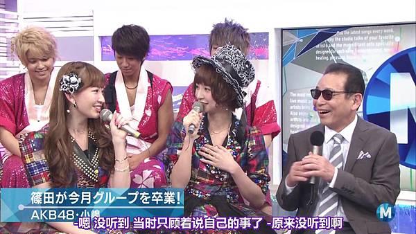 【东京不够热】130712 Music Station 篠田麻里子毕业sp 剪辑版_2013715195633
