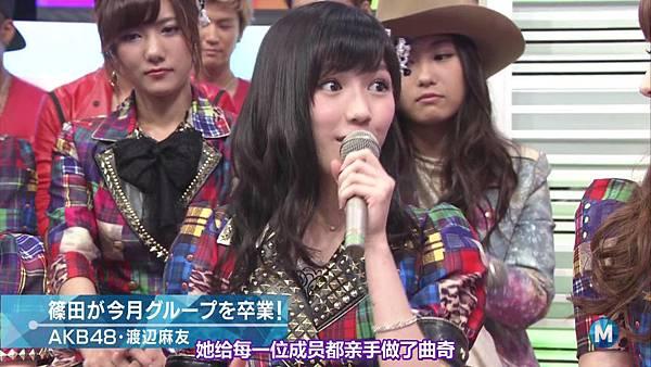 【东京不够热】130712 Music Station 篠田麻里子毕业sp 剪辑版_2013715195728