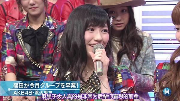 【东京不够热】130712 Music Station 篠田麻里子毕业sp 剪辑版_2013715195713