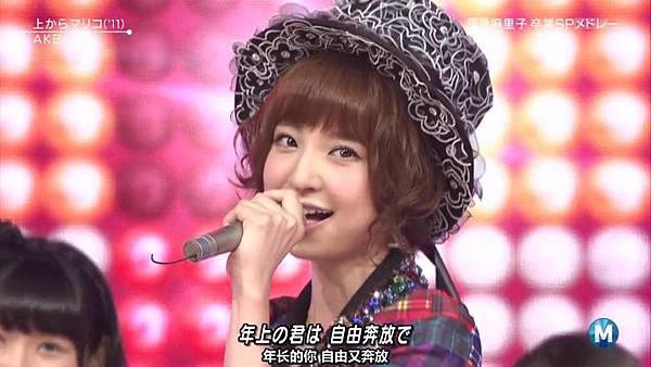 【东京不够热】130712 Music Station 篠田麻里子毕业sp 剪辑版_2013715211458