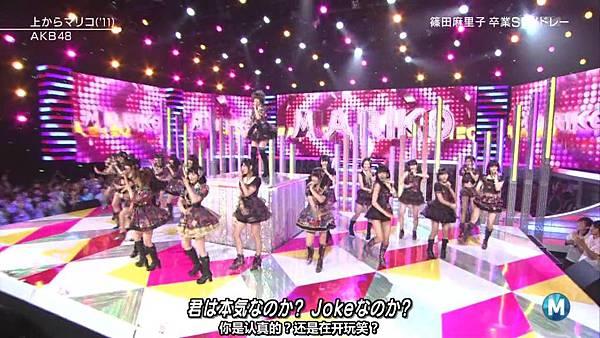 【东京不够热】130712 Music Station 篠田麻里子毕业sp 剪辑版_201371521173