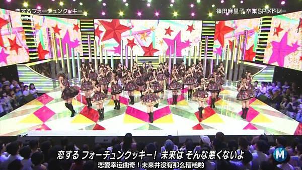 【东京不够热】130712 Music Station 篠田麻里子毕业sp 剪辑版_2013715212418