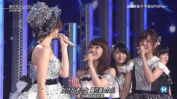 【东京不够热】130712 Music Station 篠田麻里子毕业sp 剪辑版_2013715231256