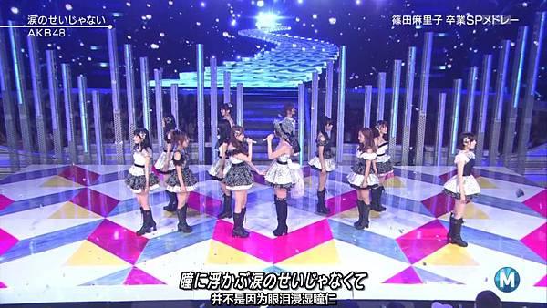 【东京不够热】130712 Music Station 篠田麻里子毕业sp 剪辑版_2013715231459