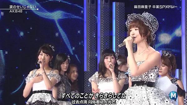 【东京不够热】130712 Music Station 篠田麻里子毕业sp 剪辑版_2013715231326