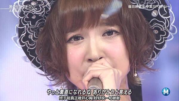 【东京不够热】130712 Music Station 篠田麻里子毕业sp 剪辑版_2013715231549