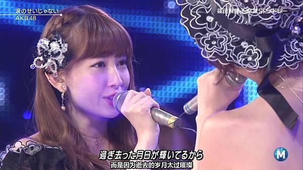 【东京不够热】130712 Music Station 篠田麻里子毕业sp 剪辑版_2013715231511