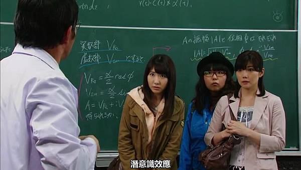 【YukiRinger字幕】Tagarin ep07_201371921748