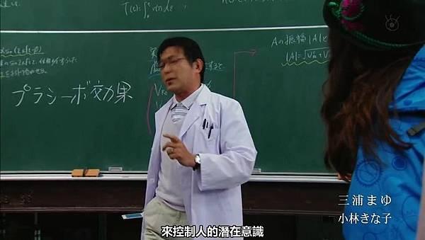 【YukiRinger字幕】Tagarin ep07_201371921850