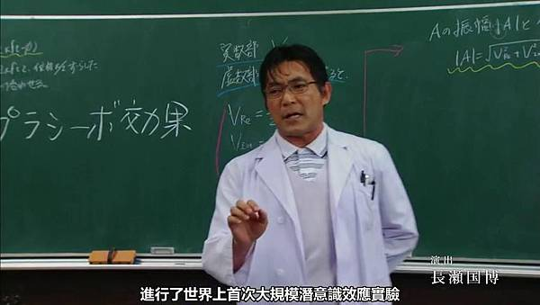 【YukiRinger字幕】Tagarin ep07_201371921954