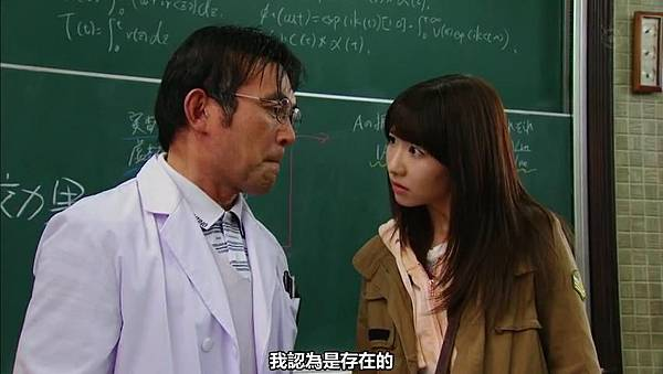 【YukiRinger字幕】Tagarin ep07_201371922130