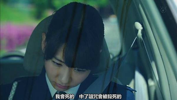 【YukiRinger字幕】Tagarin ep07_20137192250